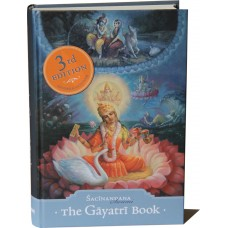 The Gayatri Book ebook (PDF)