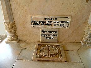 Srila Narottama Dasa Thakura Disappearance Day