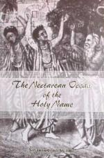 The Nectaren Ocean of the Holy Name